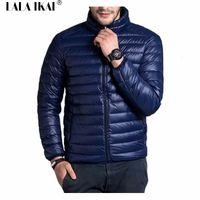active parks - Frivolous Winter Jacket Men Cold Down Jacket Quilted Jacket Men Park Slim Solid Casual Plumas Men SMM0020