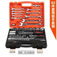 Wholesale 82 in tools muti function tool box car repair tools socket tools suit for car wrench set of hardware