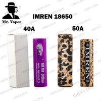 Cheap IMREN 18650 Best INR 18650