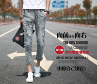 Wholesale Ms spring and summer in Europe and America edition jeans female feet stretch pants Slim models pantyhose hole beggar student Color Grey Siz