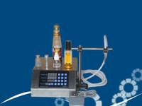Wholesale perfume filling machine electric e liquid filling machine