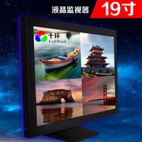 Wholesale 19 inch LCD high resolution monitor monitor display