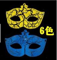 animal mask pattern - Little Miss dance mask Crack mask dance festival bone pattern mask