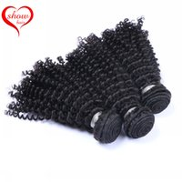 Wholesale The special link for Best Quality A human hair Kinky curly inch and body wave