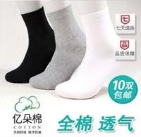 Wholesale high quality men sock cotton