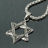 american jewish - Men s Vintage Jewish Star of David Hexagram Charm L Stainless Steel Necklace Pendant Silver Tone Pendant Only