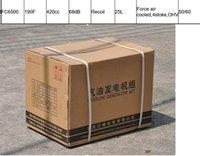 Wholesale set KW gasoline generator air cooled gasoline genset portable generator set for home lighting