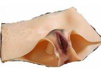 fake vagina' - 2016 New silicone prosthesis sex products Crossdresser Shorts fake silicone vagina fake vagina cloth vibrator anal toy