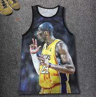 basketball nets team - 2016 summer d European and American fashion cool breathable beach net vest printing fierce basketball team