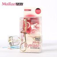 arc beauty - Malian curling eyelash clip perfect arc eye eyelash clip beauty tool
