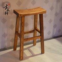 bar furniture cheap - Cheap home old elm bar stool high chair meniscus wood furniture YXR15