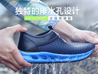 big limes - Men s shoes the shoes fashion sports shoes net face shoes men s casual shoes male han edition big yards of shoes lovers