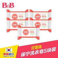 antibacterial laundry soap - Authentic Korean Baoning B amp B baby BB G antibacterial soap laundry soap flavor chamomile baby products block mother