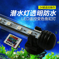 amphibious tanks - RGB LED Aquarium Light Special Light Remote Diving Lights CM Amphibious LED Submarine Light Waterproof Tank V