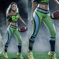 ankle pants trend - Digital printing football baseball jogging pants football tennis abstract leopard trend No White Wolf football sports pants