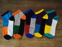 achat en gros de chaussettes en gros en vrac-5pairs / lot court Tube Expédition gratuite Fashion Style Bulk Wholesale Hommes Ankle Socks bas prix Hommes Chaussettes
