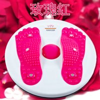 age board - Magnet waist wriggling plate colourful ABS plastic steel ball massage pedal twister body shaper for different ages low price