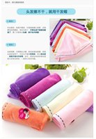 Wholesale Thickening bath cap dry hair cap super absorbent dry hair towel hair brush hair drier towel turban