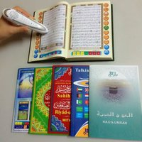 Wholesale gb low price digital quran read pen Model PQ15 for Muslim Quran player mp France sweden etc bestseller