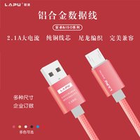 Wholesale Lian Pu Apply to Android mobile phone General aluminum alloy braided nylon charging data cable length m