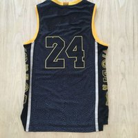 Wholesale Retired model commemorative serpentine shirt New Material Rev Basketball jersey Best quality Name Logos Embroidery Size S XXL