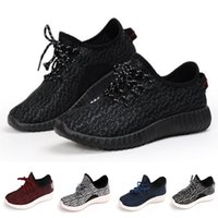 Wholesale Coconut Shoes New Korean Version Athletic Shoes Of The Flying Fabric Breathable Sports Running Shoes Lovers Explosion Models Sneakers