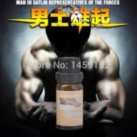 Wholesale sex products Wang Yun Xi men penis enlargement essential Oil10ML Male kidney maintenance penis massage oil penis extender