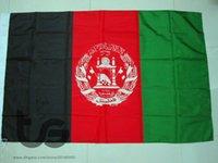 afghanistan flag - Afghanistan flag national flag x5 FT cm Hanging Afghanistan National flag Home Decoration flag banner