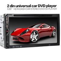 mp3 mp4 touchscreen - 7 HD DIN Universal Car Bluetooth Touchscreen CD DVD Player Stereo MP3 AUX FM Radio USB SD Multimedia Player Host Car DVD