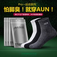 Badminton baseball seating - Pairs Four Season Sport Sock High Quality Cotton And Nano Silver Antibacterial Absorbing Seat And Deodorant Sport Sock