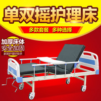 Wholesale Top selling products cheap hospital bed electric hospital bed manual hospital medical care bed