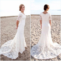 Короткие Свадебные Платья 2017 Айвори