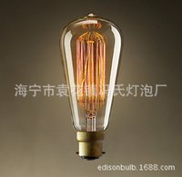 Wholesale ST64 Edison antique lamp