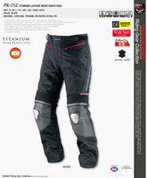 Wholesale The newKomine pk712 genuine leather net pants titanium alloy automobile race pants motorcycle pants summer ride pants