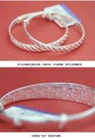 Wholesale Children silver bracelet s999 sterling silver baby thousand fine silver bracelet gift silver jewelry silver ornament