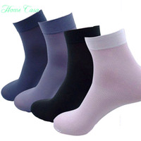 bamboo dresses - Pairs Men s Solid Bamboo Charcoal Ultra thin Business Casual Dress Socks