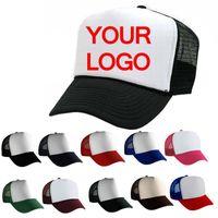 advertising ball caps - 50pcs Cheap Custom logo Baseball Cap Promotion advertise Caps Men Women Canvas Sun Visor Hat