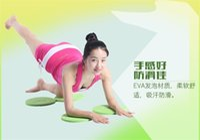 Wholesale Environmental tasteless EVA anti slip yoga mat anti skid cushions antibacterial yoga mat round