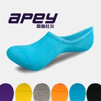 Wholesale APEY Cotton slipper socks for women Candy Color Invisible Ultrathin sock slippers for spring and summer Lady non slip short socks