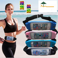 Wholesale Universal iPhone S Waist Bag Waterproof Sport Running Belt Zipper Case Bag For iPhone Se S Plus Samsung S6 Edge S6 Edge Plus S7 S7 Edge