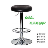 big desk chairs - Fancy zero profit big green bar chair lift stool beauty working the front desk worker explosion panel