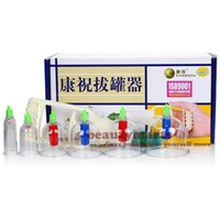 Wholesale Brand New Kangzhu cups Biomagnetic Chinese Cupping Therapy Set