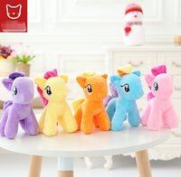 animal horse games - 18cm High Cute Rainbow Horse Pony Toys Cartoon Toys Hobbies Stuffed Dolls Movie Stuffed Plush Animals Little Horse BaoLi