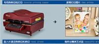 Clásica 3D máquina de prensa de calor al vacío, 12 tazas 1 taza tiempo Caso prensa de vacío máquina de teléfono de la placa de impresión