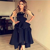 Wholesale Sheer Ankle Length Robe - Sheer Neck Illusion Half Sleeve Appliques Middle East Black Evening Dresses Asymmetrical Ankle Length Short Prom Party Gowns Robe De Soiree