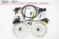 Wholesale MAGURA MT2 Bicycle Brake mountain bike hydraulic disc brake lightweight composite carbon fiber weight g