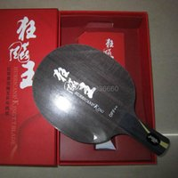 aluminum table tops - DHS table tennis racket blade top quality professional short ping pong paddle KING Offensive Double happiness