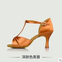 bd media - Dance Shoes BD Betty shoes Betty Latin dancing shoes Female High grade Satin Khrystyna series Rumba is just the soft bottom shoes Hot