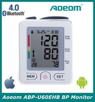 Wholesale CE and FDA Approval Bluetooth wireless Digital Wrist Blood Pressure Monitor For Family Health Care tonometer