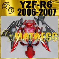 aftermarket motorcycles - Five Gifts Motoegg Hot Sell Injection Mold Fairings Kit For Yamaha YZF R6 YZF R6 Aftermarket Motorcycle Fairing Bodywork